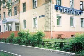 салон Навигатор Пермь, салон-магазин Навигатор Пермь