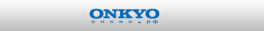 «Онкио.рф» главная страница